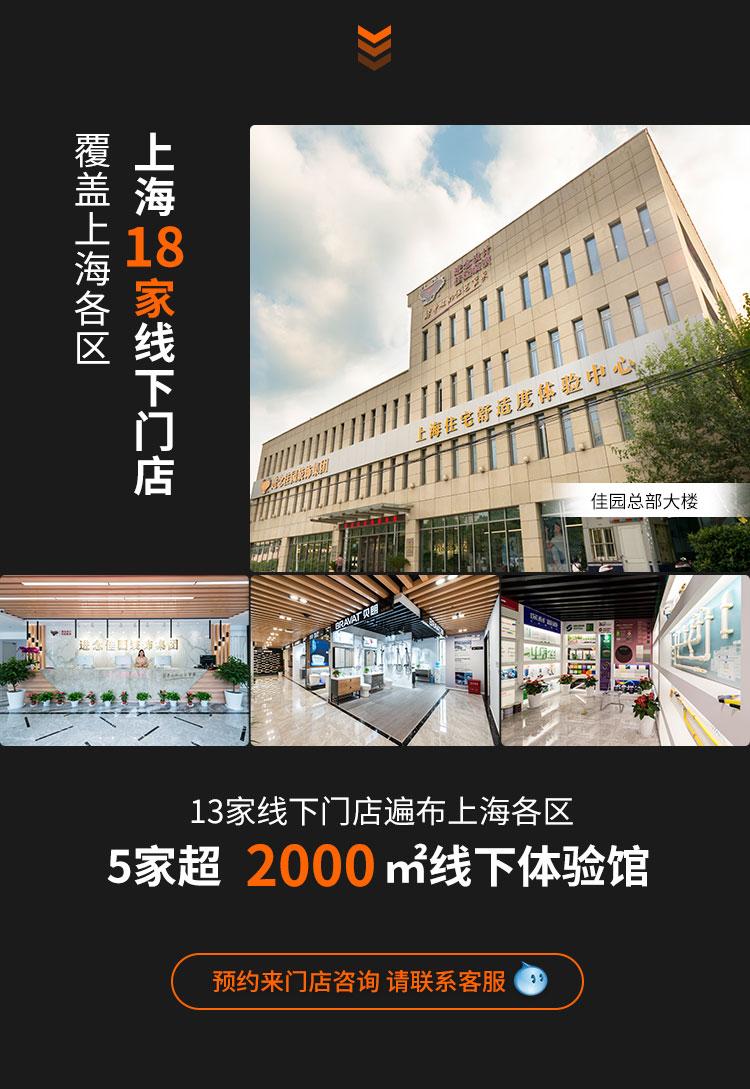 老房翻新改20201104_02.jpg